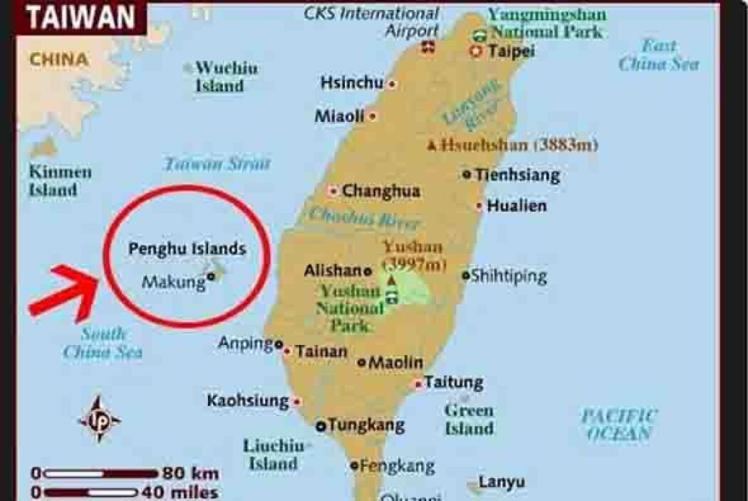 Esta imagen muestra un mapa del área donde se estrelló el avión de Trans...