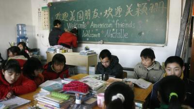 Opinión: 2055 y la ola asiática School-Chinese-GettyImages.jpg