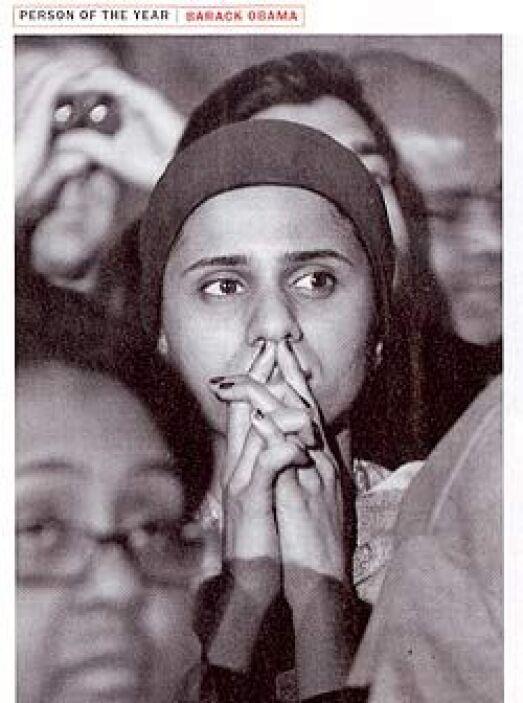 Tras los ataques del 11 de septiembre de 2001, los musulmanes han sido o...