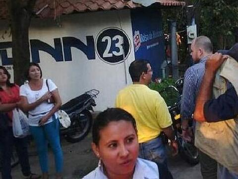 Un sismo de magnitud 6.2 remeció Nicaragua el jueves por la tarde...