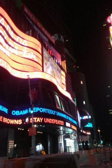 Llegó el gran día, así luce Nueva York el día del encuentro histórico en...