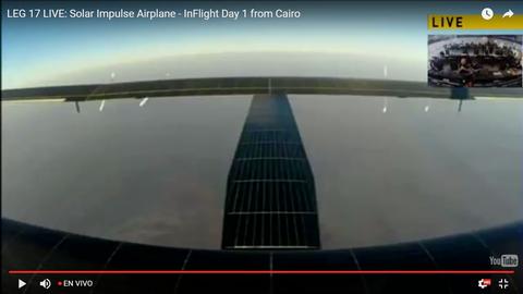 Energías Renovables solarimpulse.png