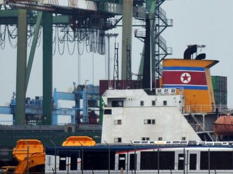 La retención en Panamá de un barco de bandera norcoreana c...