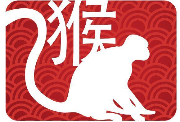 El Mono (Los nacidos después de la primera Luna nueva en el signo...