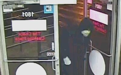 Autoridades buscan al sospechoso intentar de robar un negocio en El Bronx