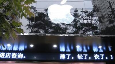 La fachada de la tienda pirata de Apple en China. (Foto: BirdAbroad)