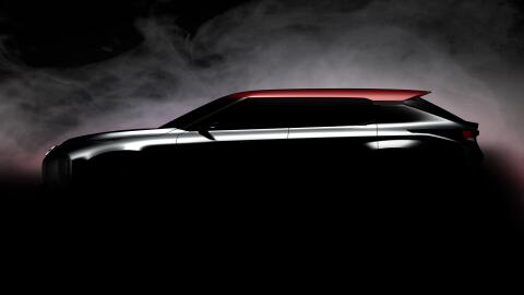 Mitsubishi Ground Tourer Concept