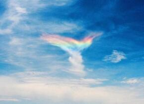 Viral: Fotografían 'arcoiris de fuego'