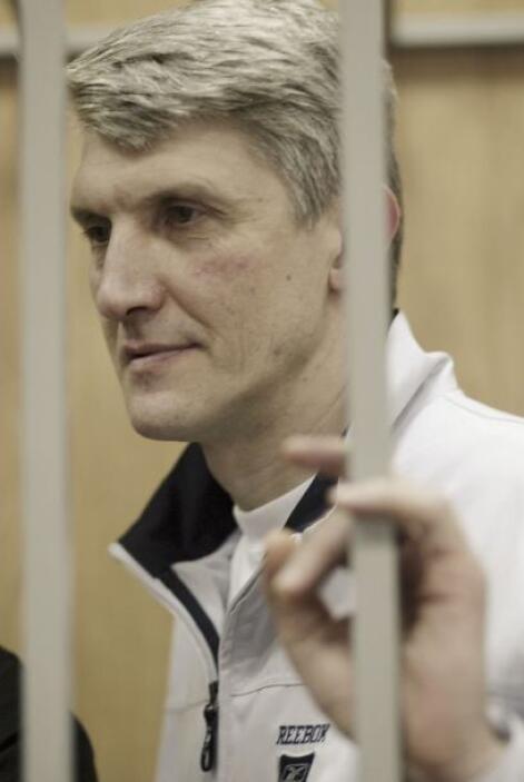 Platón Lebedev  Delito: Platón Lebedev, ex presidente del grupo Yukos Oi...