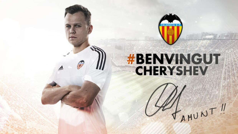 Denis Cheryshev llega al Valencia