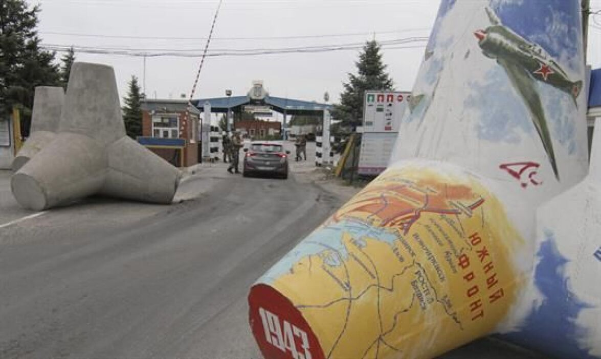 Vista de un puesta fronterizo con Rusia en Novoazovsk, Donetsk, escenari...