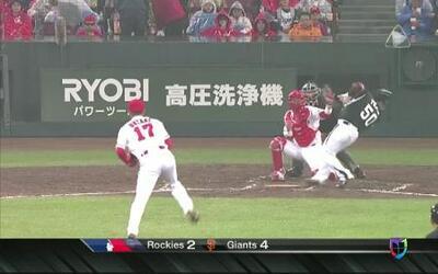 KO en el béisbol japonés, autogoles increíbles y peleas en hielo