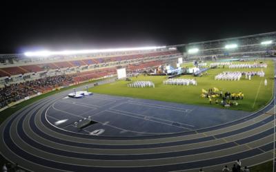 Estadio Rommel Fernández