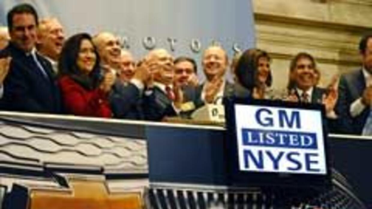 GM Wall St.