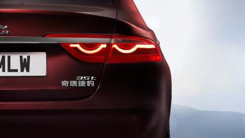 Jaguar XFL 2017