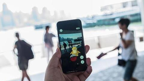 TEPCO detectó al menos un Pokémon en las instalaciones de una de las tre...