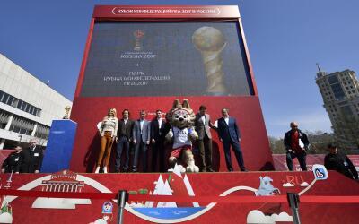 Rusia Copa Confederaciones