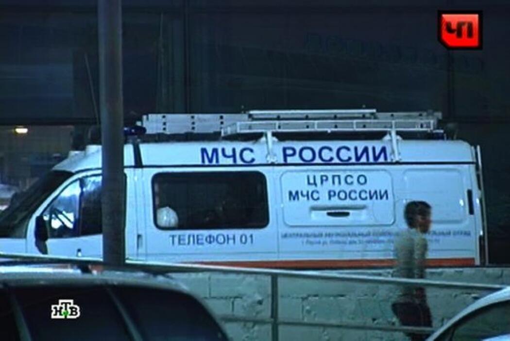 Un policía afirmó a la agencia de noticias Interfax que 'la explosión tu...