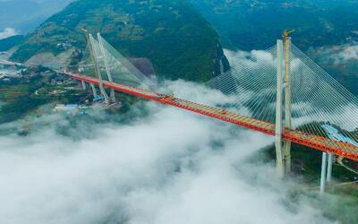 Puente Chino