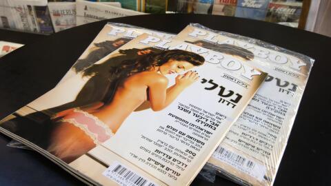 En esta famosa revista han posado actrices como Pamela Anderson y Marily...