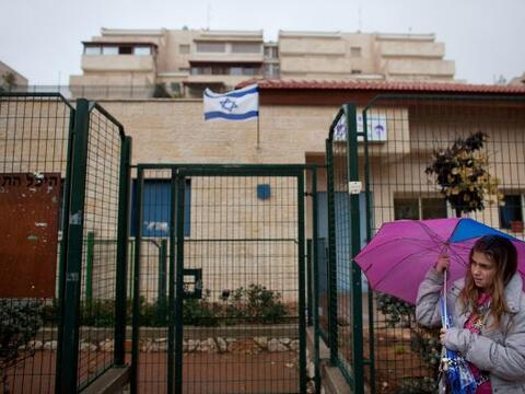 Israel seguirá adelante con la polémica construcció...