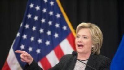 Hillary R. Clinton