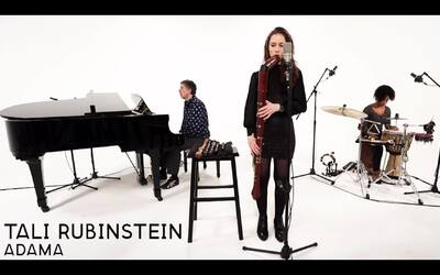 Tali Rubinstein: 'Adama' (White Sessions)