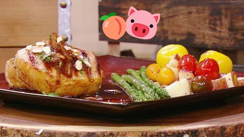 Esta receta de medallones de cerdo en salsa de melocotón le hizo agua la...