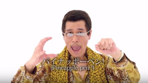 pinapple pen