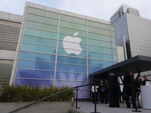 Terminó la espera y Apple por fin dio a conocer los datos oficiales de s...
