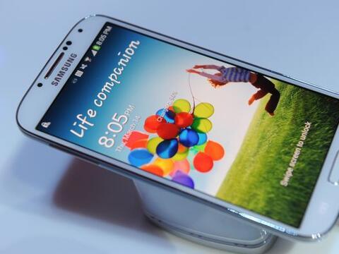 Samsung Galaxy S4: este modelo de Samsung ha sido uno de los más...