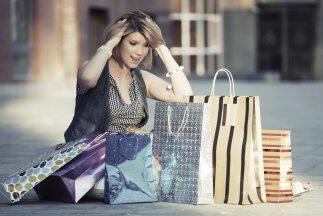 No seas una compradora compulsiva este Black Friday.