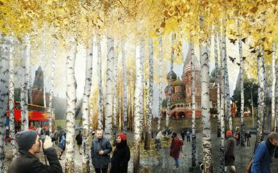 Una representación del Parque Zaryadye, actualmente en construcción, en...