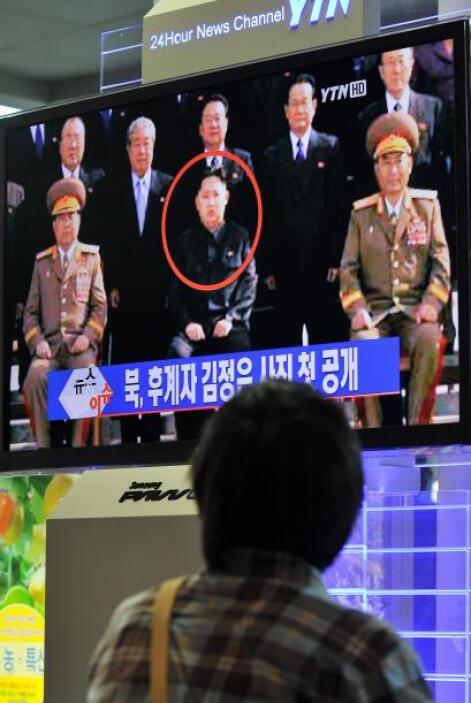 Kim es el tercer dictador que se sitúa al frente de la única dinastía co...