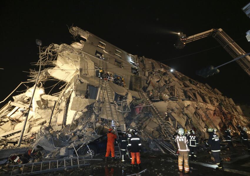 Noticias del Mundo taiwan.jpg