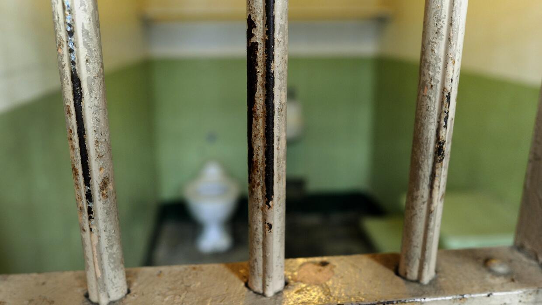 Celda de una prisión federal