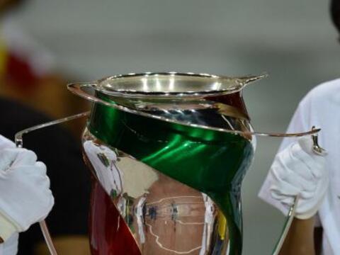 1.- Comienza la quinta edición de la Copa Mx, donde 28 equipos de la Lig...