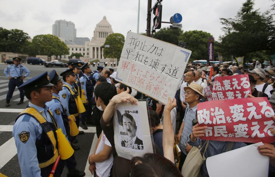 Protestan en Japón contra bases militares de Estados Unidos okinawa3.jpg
