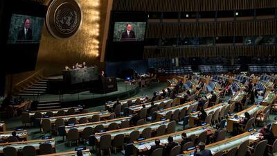 ONU - Organización Naciones Unidas