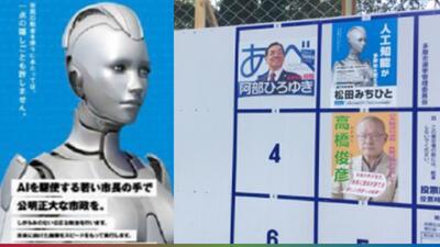 Conoce al primer candidato 'no humano' a un cargo político