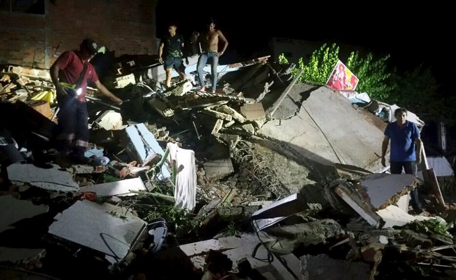 La devastación dejada por el potente terremoto en Ecuador ecuador3.JPG