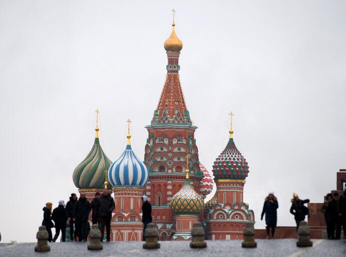 Moscú lista para el sorteo del Mundial Rusia 2018 gettyimages-882606958.jpg