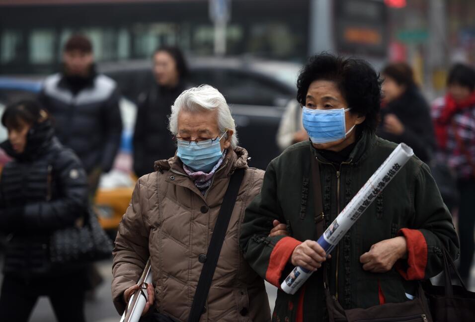 Pekín emite nueva alerta roja por contaminación pekin7.jpg