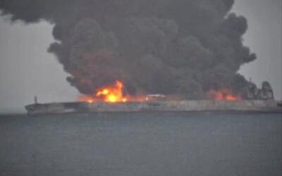 Una imagen de los buques que chocaron y el incendio, proporcionada por l...