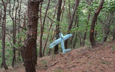 El dron había tomado una decena de fotografías del sistema...