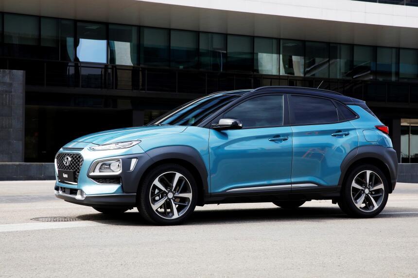 La nueva Hyundai Kona en fotos 47972_Kona.jpg