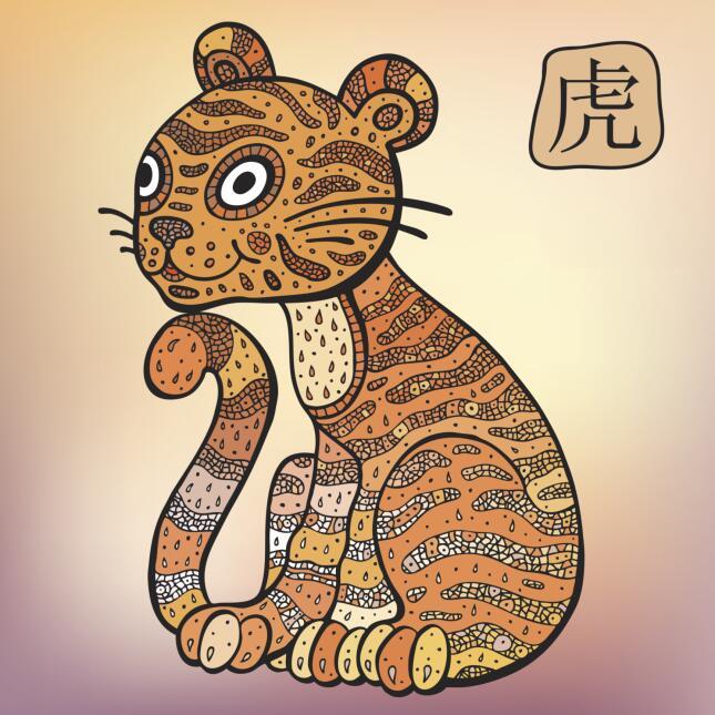 Mes del Tigre