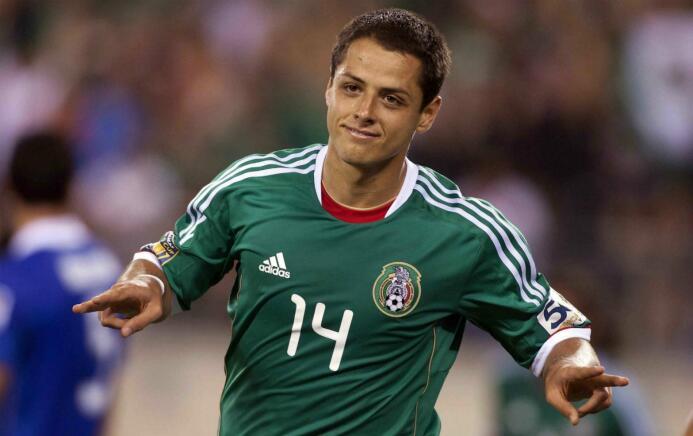 Mexicanos dominan en lista histórica de MVP's de Copa Oro Chicharito gol...