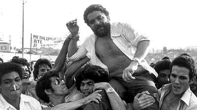 De la lucha sindical a la prisión: el auge y caída del expresidente brasileño Lula de Silva (fotos)