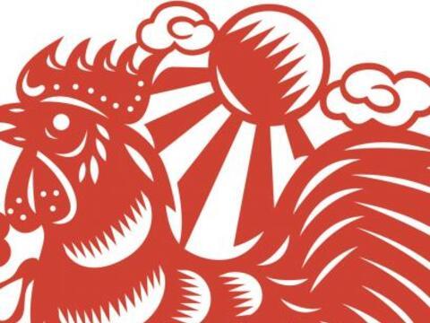 El Mes del Gallo en el horóscopo chino se extiende desde el 21/22...